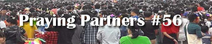 Praying Partners #56