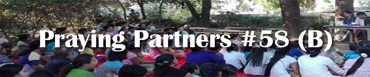 Praying Partners #58 (B)