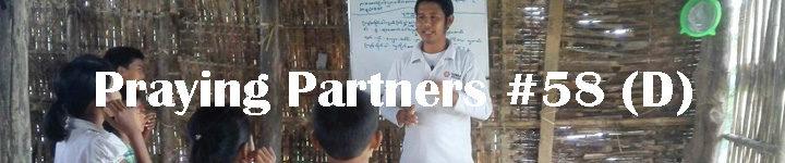 Praying Partners #58 (D)