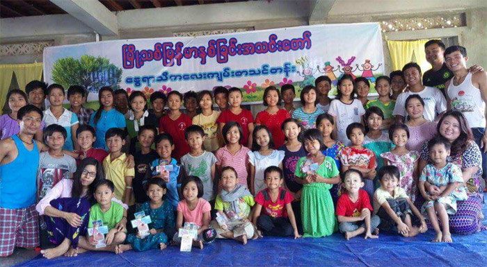 Learn more about the children camp in Dawae town in Myanmar.